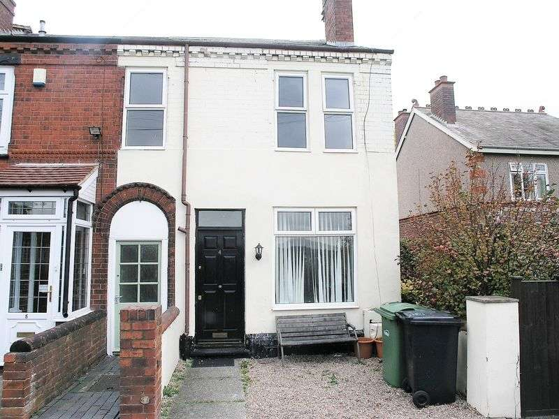 3 Bedrooms Terraced House for sale in Rock Road, Coseley