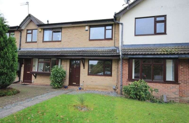 2 Bedrooms Terraced House for sale in FALLOW ROAD, SPONDON
