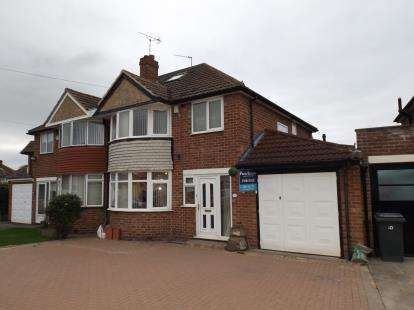 3 Bedrooms Semi Detached House for sale in Salisbury Drive, Water Orton, Birmingham, Warwickshire