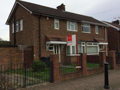 2 Bedrooms End Of Terrace House for sale in Pateley Moor Crescent, Darlington