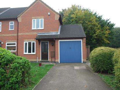 2 Bedrooms End Of Terrace House for sale in Kenilworth Avenue, Loughborough, Leicestershire