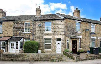1 Bedroom Terraced House for sale in Quarry Field Lane, Wickersley, Rotherham, South Yorkshire