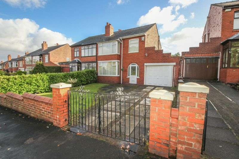 3 Bedrooms Semi Detached House for sale in Pemberton Road, Winstanley