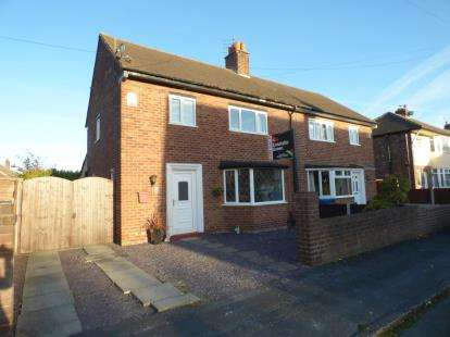 3 Bedrooms Semi Detached House for sale in Delery Drive, Padgate, Warrington, Cheshire, WA1