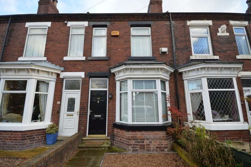 2 Bedrooms Terraced House for sale in Agbrigg Road, Wakefield