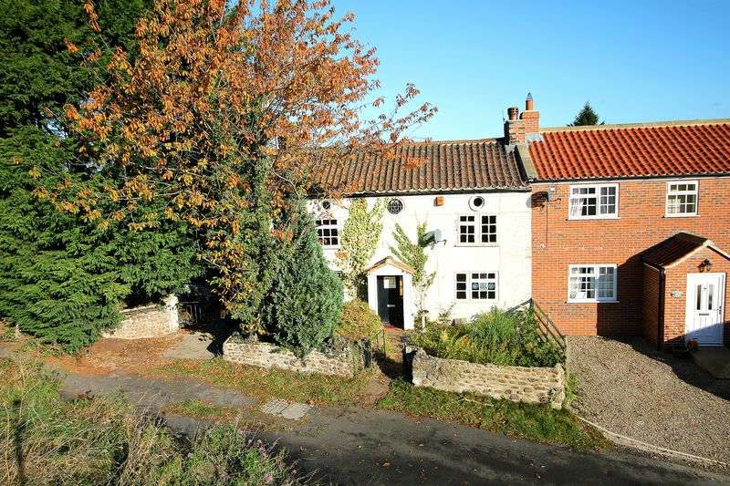 2 Bedrooms Semi Detached House for sale in North Lees, Ripon
