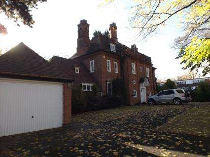 7 Bedrooms Detached House for sale in Rectory Lane, Castle Bromwich, Birmingham, West Midlands