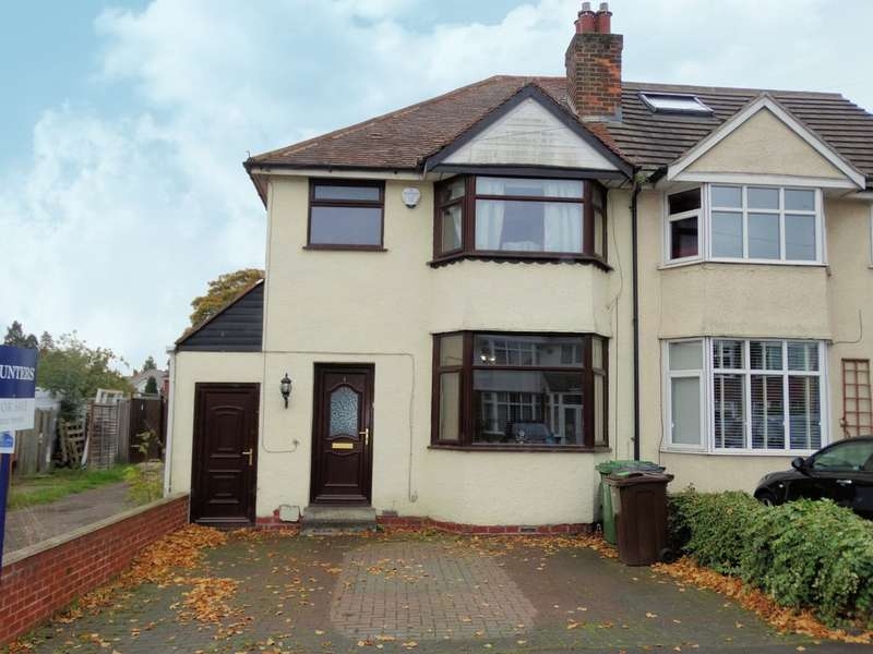 3 Bedrooms Semi Detached House for sale in Lighthorne Road, Solihull