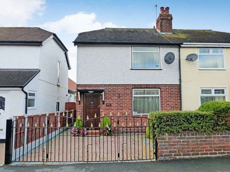 2 Bedrooms Semi Detached House for sale in Llandudno Junction