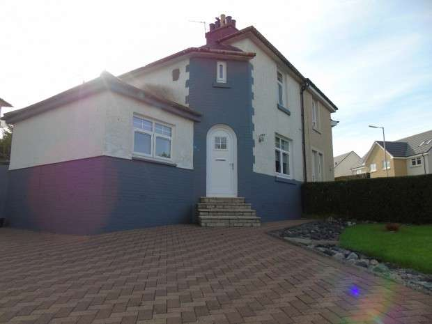 3 Bedrooms Semi Detached House for sale in Cairnhill Crescent, Carnbroe, Coatbridge, ML5