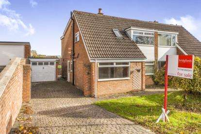 3 Bedrooms Semi Detached House for sale in Cross Lanes, Richmond, North Yorkshire