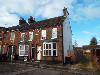 2 Bedrooms End Of Terrace House for sale in Beale Street, Dunstable, Bedfordshire