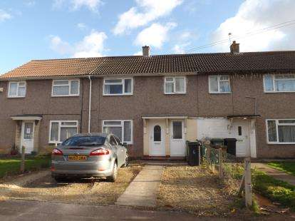 3 Bedrooms Terraced House for sale in Gathorne Crescent, Yate, Bristol, Gloucestershire