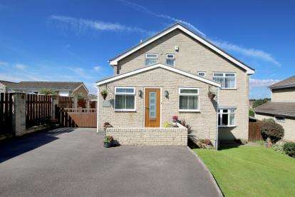 4 Bedrooms Detached House for sale in Archery Close, Wickersley, Rotherham, South Yorkshire