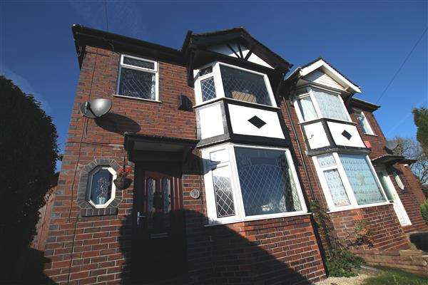 3 Bedrooms Semi Detached House for sale in Northcote Avenue, Hartshill, Stoke-on-Trent
