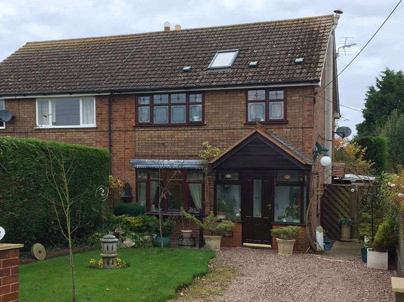 4 Bedrooms Semi Detached House for sale in High Street, Church Eaton, Staffordshire