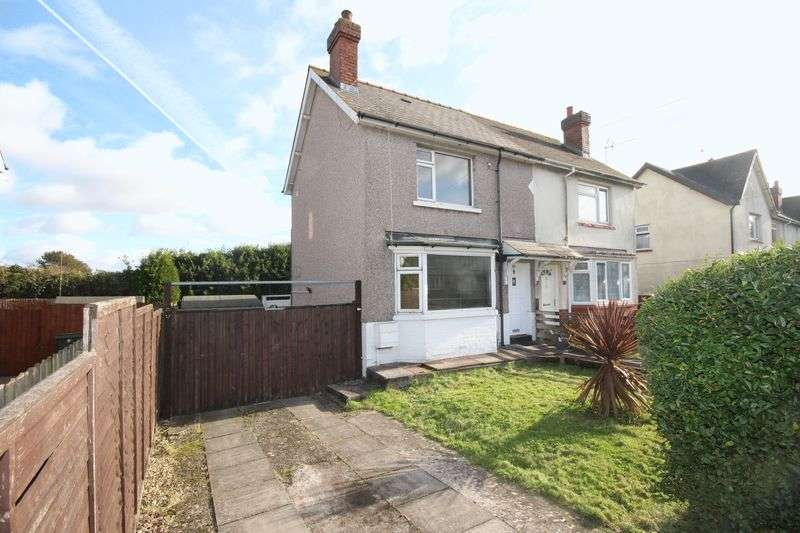 2 Bedrooms Semi Detached House for sale in Mercia Road, Tremorfa