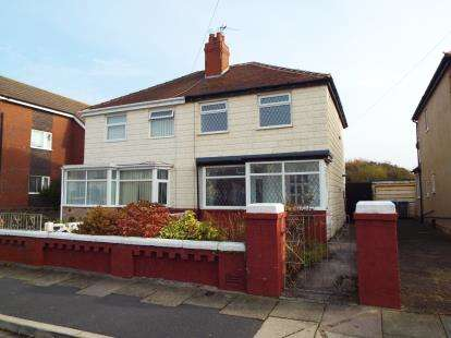 2 Bedrooms Semi Detached House for sale in St. Davids Avenue, Thornton-Cleveleys, FY5