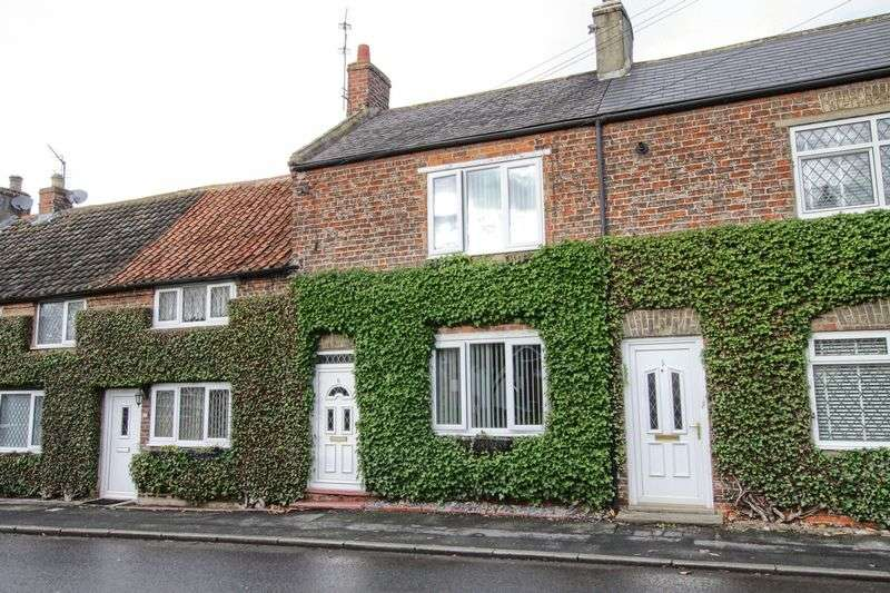 2 Bedrooms Terraced House for sale in Ivy Cottages, Hilton