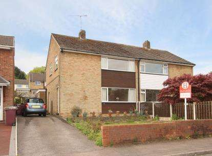 3 Bedrooms Semi Detached House for sale in Palmer Crescent, Dronfield, Derbyshire