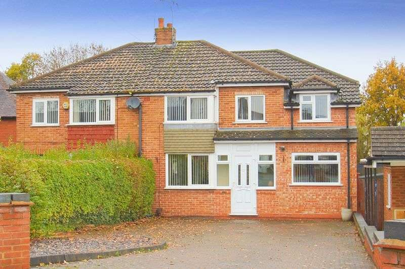 4 Bedrooms Semi Detached House for sale in Heathfield Road, Webheath, Redditch, Worcestershire