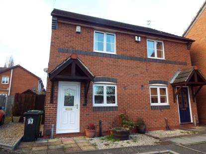 2 Bedrooms Semi Detached House for sale in St. Davids Road, Braunstone Frith, Leicester, Leicestershire