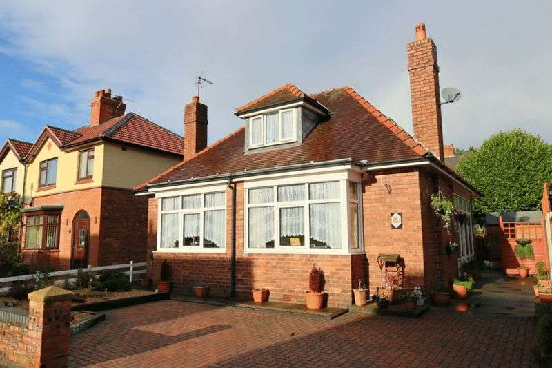3 Bedrooms Detached Bungalow for sale in Hillfield Gardens, Nantwich