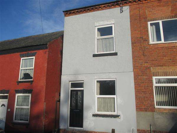 2 Bedrooms End Of Terrace House for sale in Lynncroft, Eastwood, Nottingham
