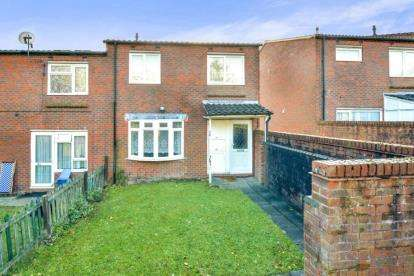 3 Bedrooms End Of Terrace House for sale in Springfield Boulevard, Springfield, Milton Keynes