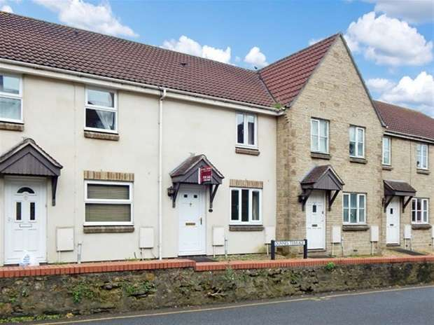 2 Bedrooms Terraced House for sale in Donnes Terrace, Castle Cary