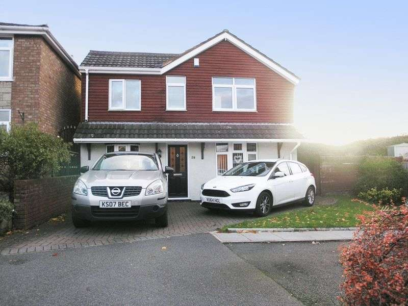 4 Bedrooms Detached House for sale in BRIERLEY HILL, Withymoor Village, Ravensitch Walk