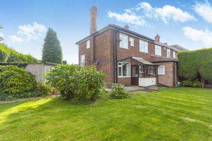 3 Bedrooms Semi Detached House for sale in Dalemoor Gardens, Nottingham, Nottinghamshire, Aspley