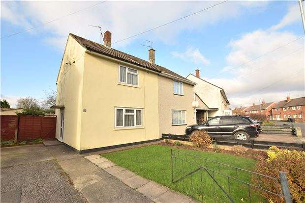 2 Bedrooms Semi Detached House for sale in Far Handstones, Cadbury Heath, BS30 8AR