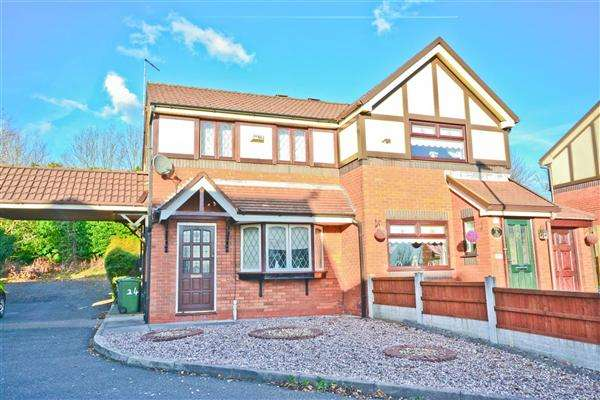 2 Bedrooms Semi Detached House for sale in Hackworth Close, Wigan