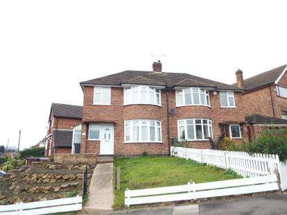 3 Bedrooms Semi Detached House for sale in Redland Drive, Chilwell, Nottingham, Nottinghamshire