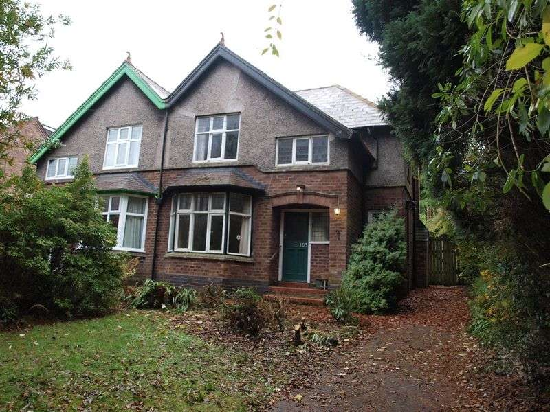 3 Bedrooms Semi Detached House for sale in Beach Road, Hartford, Northwich, CW8 3AB