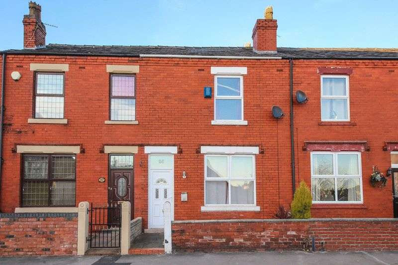 2 Bedrooms Terraced House for sale in Throstlenest Avenue, Springfield
