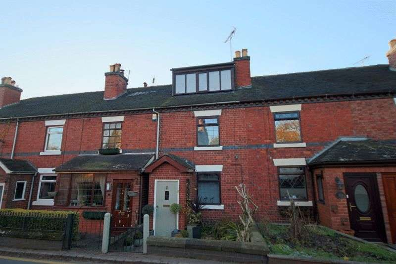3 Bedrooms Terraced House for sale in Longton Road, Barlaston