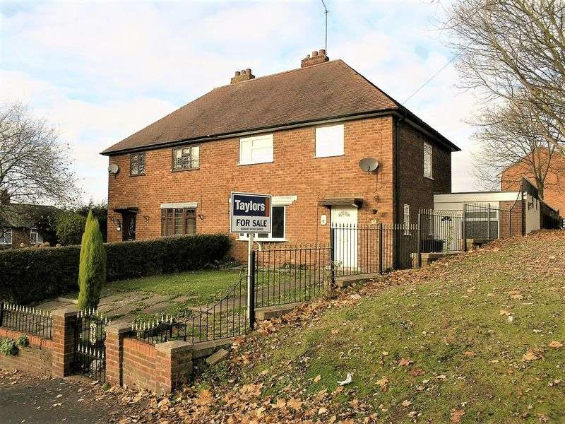 3 Bedrooms Semi Detached House for sale in Summer Lane, Lower Gornal