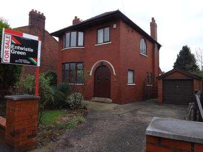 3 Bedrooms Detached House for sale in Leyland Road, Penwortham, Preston, PR1