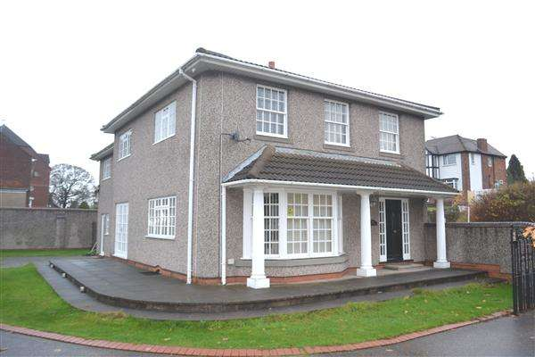 5 Bedrooms Detached House for sale in Lichfield Road, Rushall, Walsall