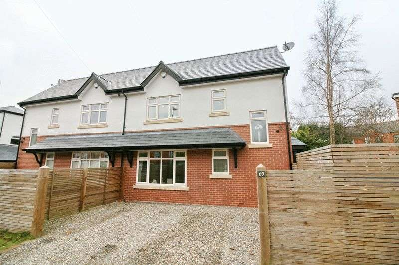 2 Bedrooms Semi Detached House for sale in Lambton Road Worsley Manchester