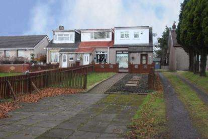 2 Bedrooms End Of Terrace House for sale in Main Street, Plains, Airdrie, North Lanarkshire