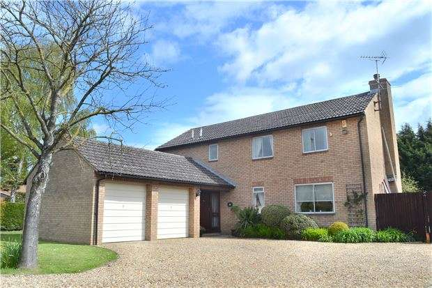 4 Bedrooms Detached House for sale in Bristol Road, Quedgeley, Gloucester, GL2 4QS
