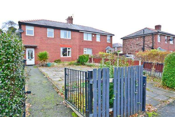 3 Bedrooms Semi Detached House for sale in Bluebell Ave, Wigan