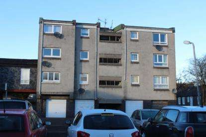 2 Bedrooms Flat for sale in Smithyends, Cumbernauld