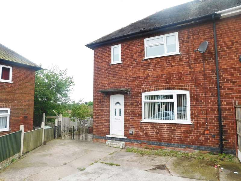 3 Bedrooms Semi Detached House for sale in Lansbury Road, Edwinstowe