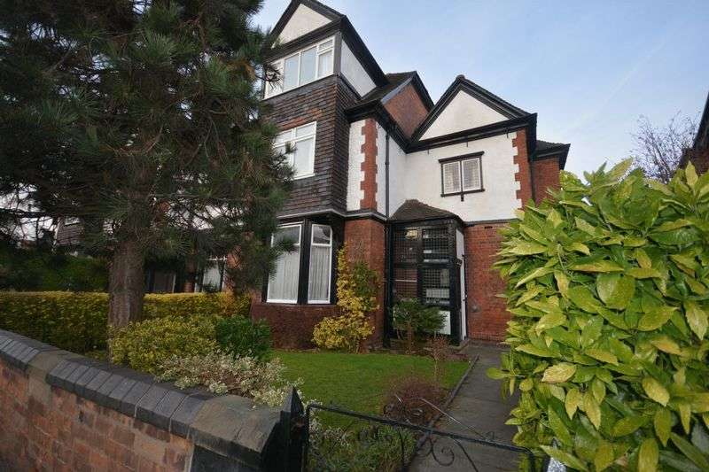 5 Bedrooms Terraced House for sale in Nantwich Road, Crewe