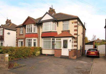 3 Bedrooms Semi Detached House for sale in Greenhill Avenue, Sheffield, South Yorkshire