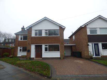 4 Bedrooms Link Detached House for sale in Aberdeen Close, Coventry, West Midlands